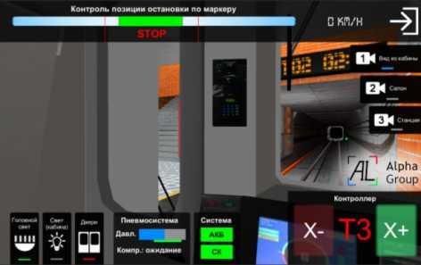 AG Subway Simulator Mobile (full)