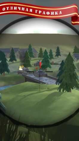 Взлом Один в поле воин 2 (Mod: много денег)