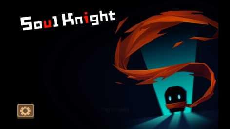 Soul Knight взломанный
