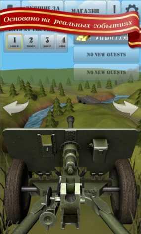 Взломанный Один в поле воин (Mod: много денег)
