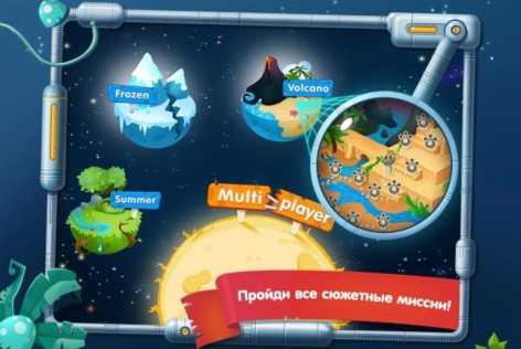 Война Грибов: В Космос! взломанный (Mod: разблокировано)