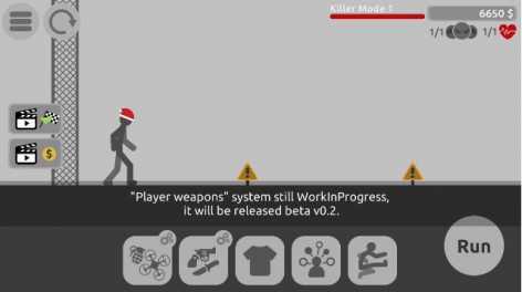 Взлом Stickman Backflip Killer 4 (Мод много денег)