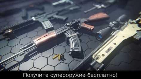 Overkill Strike: лучшие стрелялки взломанный (Mod: много денег)