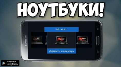Взломанный Кейс Симулятор Реальных Вещей (Mod: много денег)
