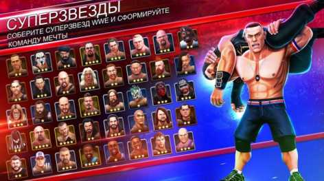 Взлом WWE Mayhem (Мод много денег)