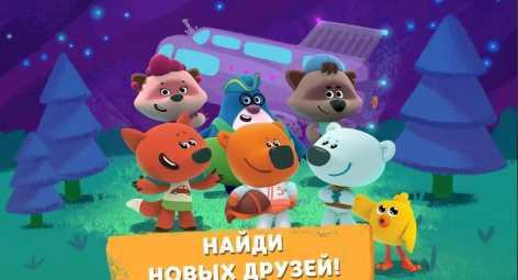 Ми-ми-мишки в космосе полная версия