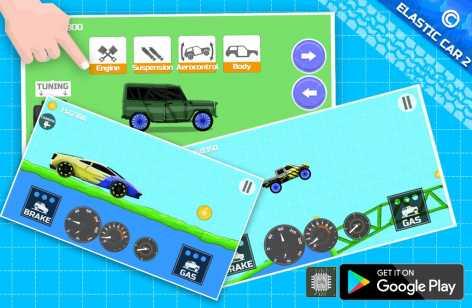 Elastic car 2 (engineer mode) взломанный (Мод много денег)