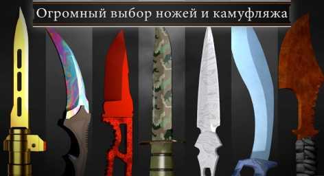 Battle Knife взломанный (Мод много денег)