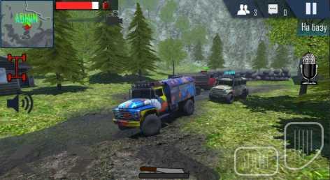 Offroad Simulator Online взломанный (Мод много денег)