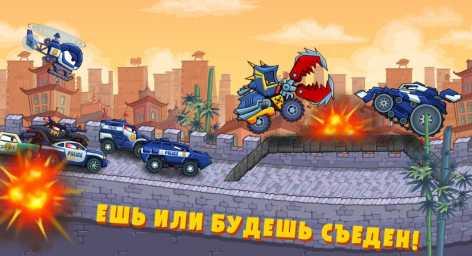 Взломанный Car Eats Car 3 - Evil Cars (Мод много денег)