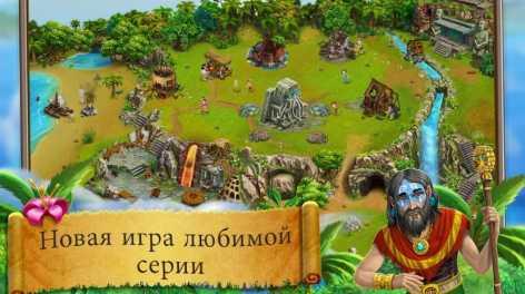 Virtual Villagers Origins 2 взлом (Мод все крафты)