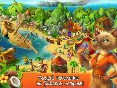 Веселый Островок взломанный (Мод много денег)