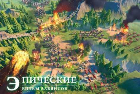 Rise of Civilizations взлом (Мод много рубинов и кристаллов)