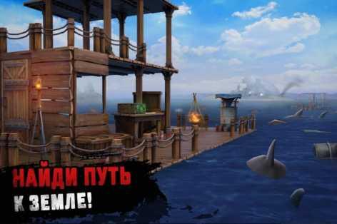Взломанная Ocean Nomad: Выживание на плоту (Мод бесплатный крафт)