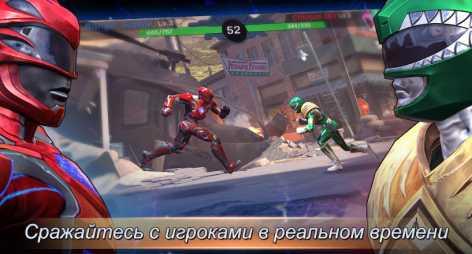Power Rangers: Legacy Wars взлом (Мод много денег)