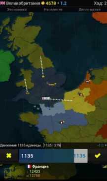 Эпоха Цивилизаций Европа полная версия