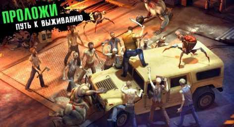 Live or die: Survival взлом (Mod: бесплатный крафт)