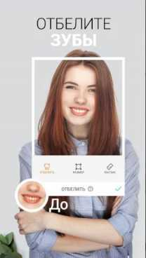 AirBrush - Простой редактор фотографий полная версия