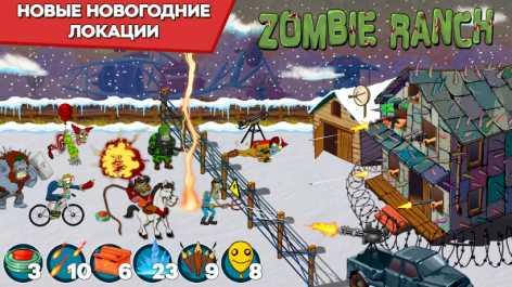 Zombie Ranch - Сражение с зомби! взлом (Чит много денег)