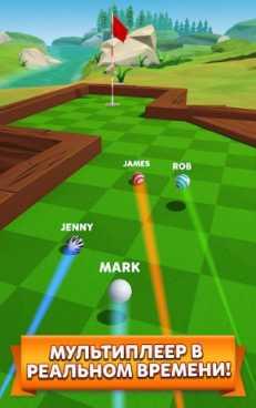 Golf Battle взлом (Мод много денег)