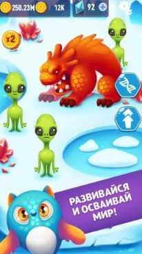 Эволюция Пришельцев: Происхождение Видов взломанный (Чит много денег)