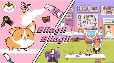 Miga Город: домашнее животное полная версия (взлом)