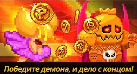 Монетная принцесса VIP взлом (Мод много денег/разблокировано)