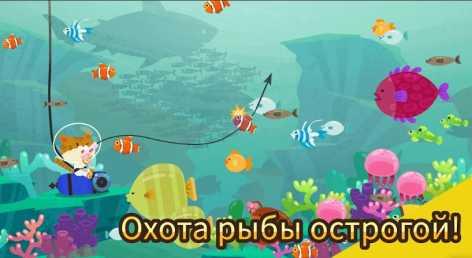 The Fishercat взломанный (Мод много денег и шестеренок)