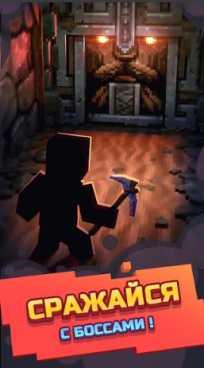 Epic Mine взломанный (Мод много денег)
