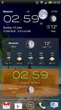 Моя Погода полная версия