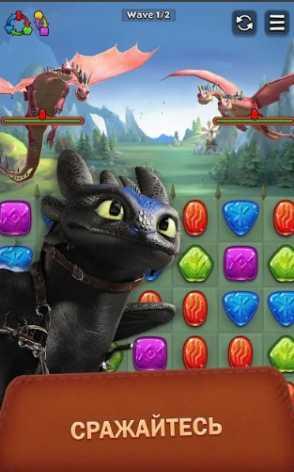 Dragons: Titan Uprising взломанный (Mod: много денег)