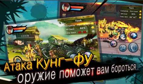 Kung Fu Attack: Offline Action RPG взлом (Мод)