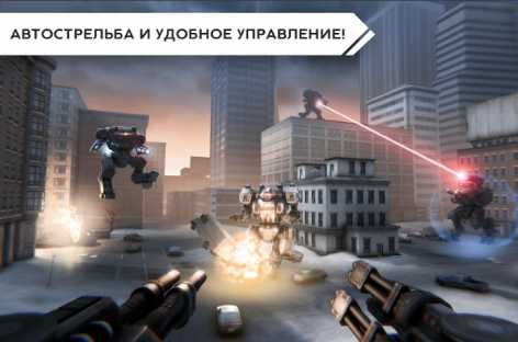 Robot Warfare: Mech battle взломанный (Мод много денег и патронов)