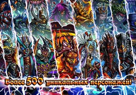 Mortal Portal взломанный (Мод много кристаллов и денег