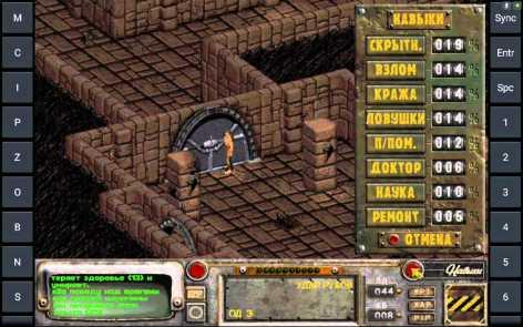 ExaGear RPG полная версия (взломанный)