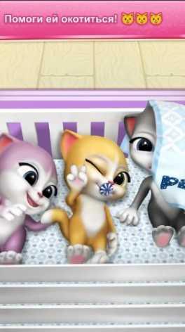 Моя Беременная Говорящая Кошка Эмма взломанная (Mod: много денег)