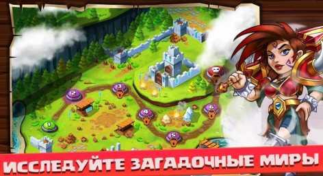 Tiny Gladiators 2 взломанный (Mod: режим бога и много денег )