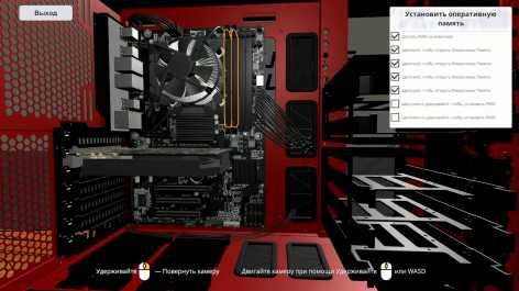 PC Building Simulator взломанный (Mod: много денег)