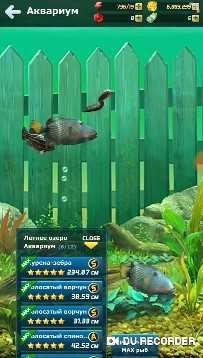 Улётный клёв: рыбалка в 3D взломанный (Мод много денег)