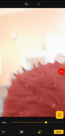 Cut Cut - Cutout & Photo Background Editor полная версия (все открыто)