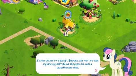 My Little Pony: Магия Принцесс взломанная (Мод свободные покупки)