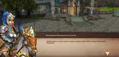 Era of Legends - World of dragon magic in MMORPG взлом (Mod на деньги)