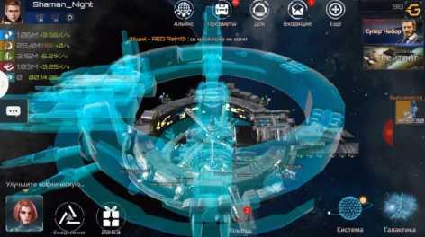 Nova Empire: Звездная Империя взломанный (Мод много денег)