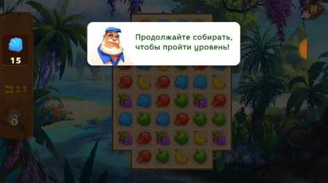 Tropical Forest: Match 3 Story взломанный (Мод много звезд)