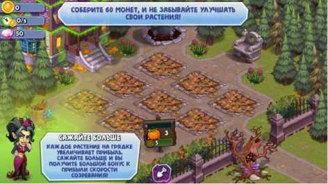 Idle Monster Farm: Ферма в Городке Монстров взломанный (Мод много денег)