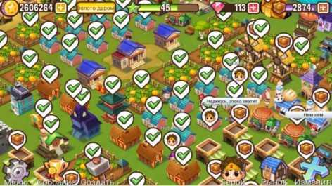 Adventure Town взлом (Mod: много денег)