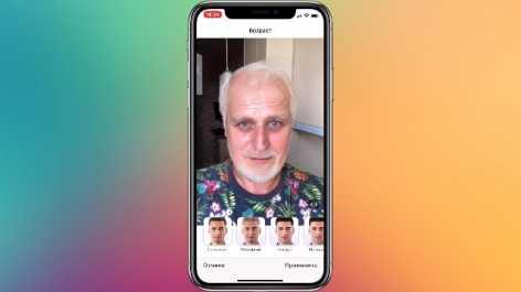 FaceApp взлом (Мод все открыто)
