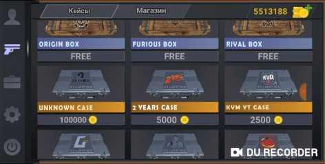 Standoff Case Simulator взломанный (Mod: много денег)