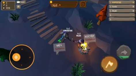 AXE.IO - Brutal Survival Battleground взлом (Мод свободные покупки)