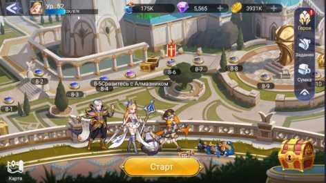 Mobile Legends: Adventure взлом (Мод свободные покупки)